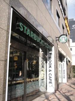 Starbucks Coffee神谷町5